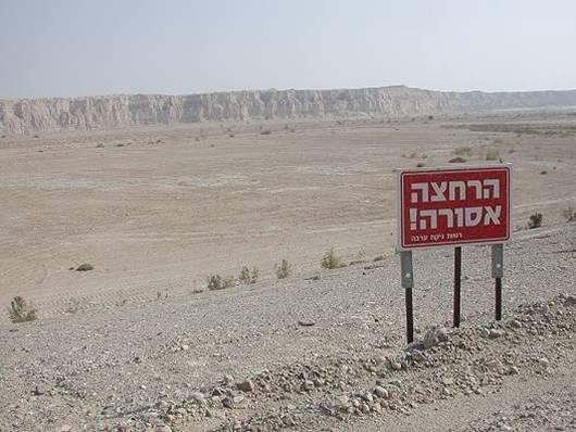 רק בישראל 16