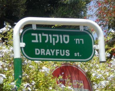 רק בישראל 22