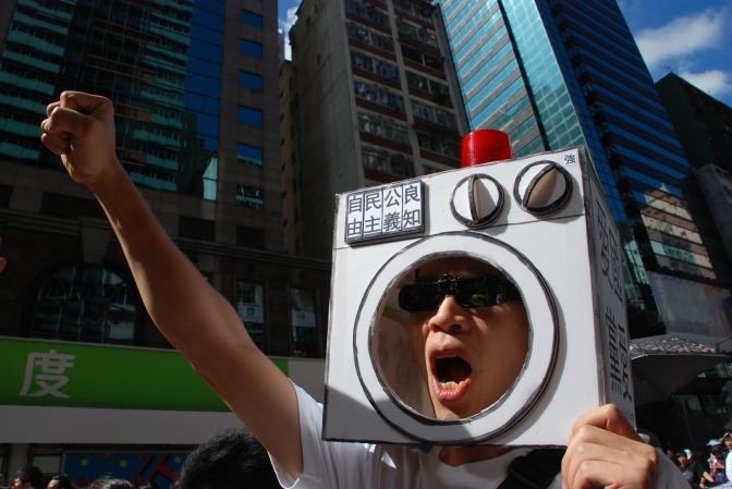 hk_protest_against_implementation_of_national_education_5