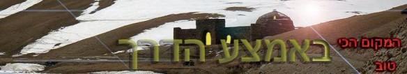 midway logo1