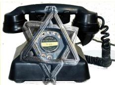 הידברות ביהדות - הלוגו הראשון: - תקשורת , יצירת קשר בין אנשים, זוהי דרך סבוכה ונפתלת המחברת בין כולנו. קרדיט: נוצר על ידי optikay