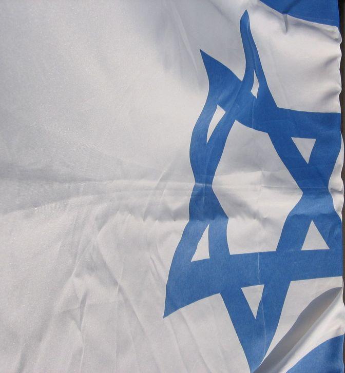 946px-Israeli_Flag[1]