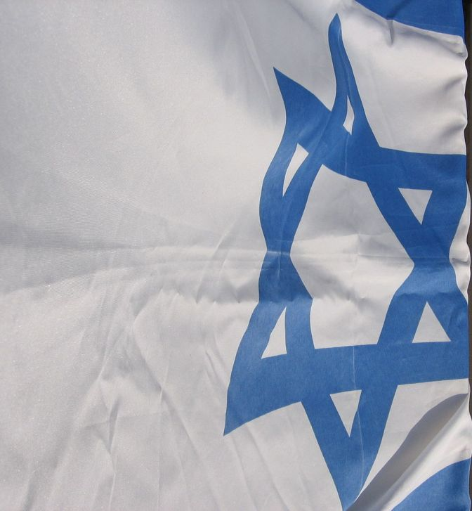 עם ישראל חי! איתן כצוק