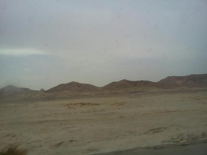 לאן החול נעלם ?